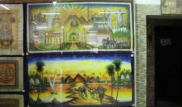 Єгипетський музей папірусу