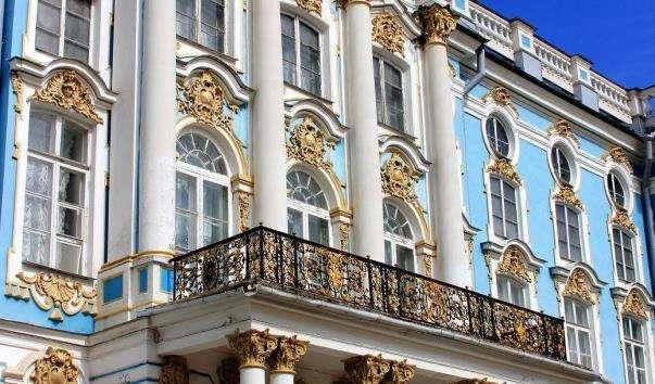 Катерининський палац