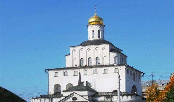 Золоті ворота Володимира