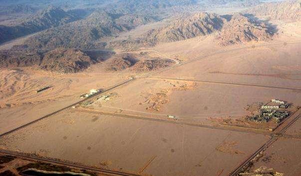 Міжнародний аеропорт Шарм-ель-Шейху