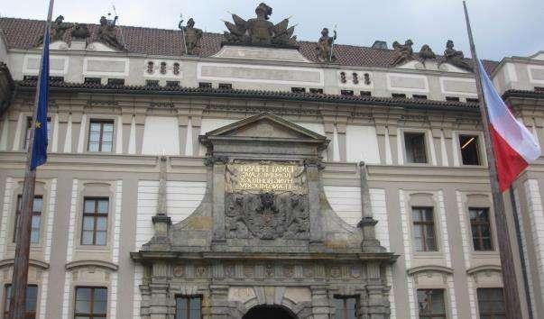 Президентський палац