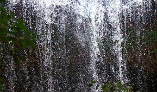 Водоспад Пренн