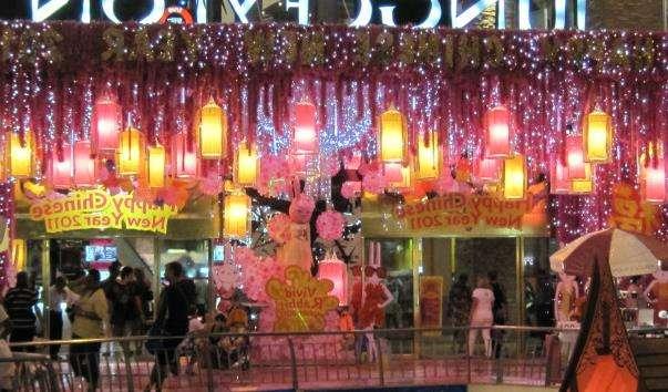 Торгово-розважальний комплекс Джанг Цейлон