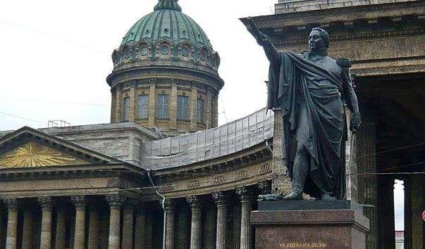 Памятник Кутузову