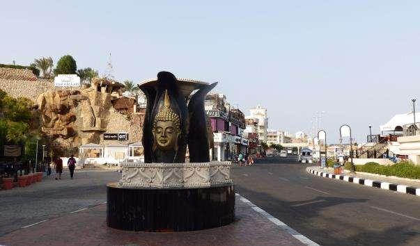 Вулиця Наама-Бей