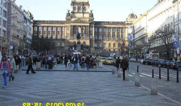 Вацлавська площа