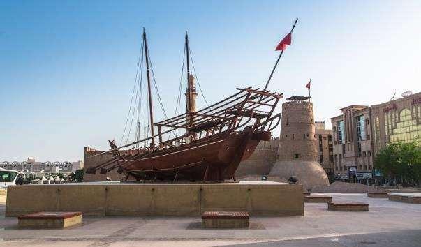 Дубайський національний музей