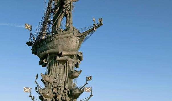 Памятник Петру Першому