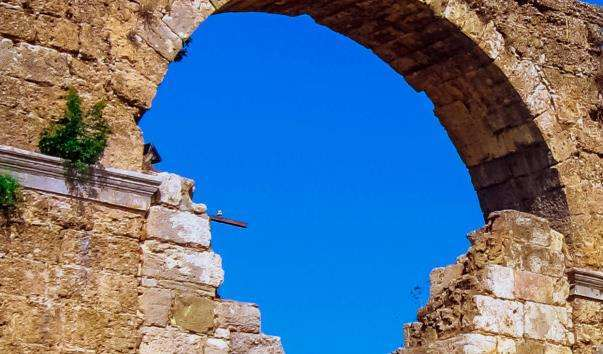 Арочні ворота Сіде