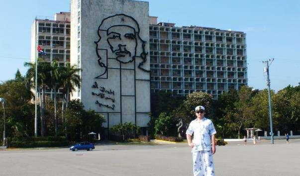 Площа Революції
