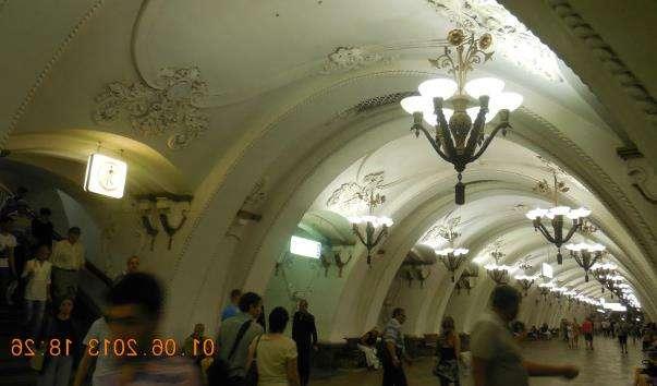 Станція метро Арбатська Арбатсько-Покровської лінії