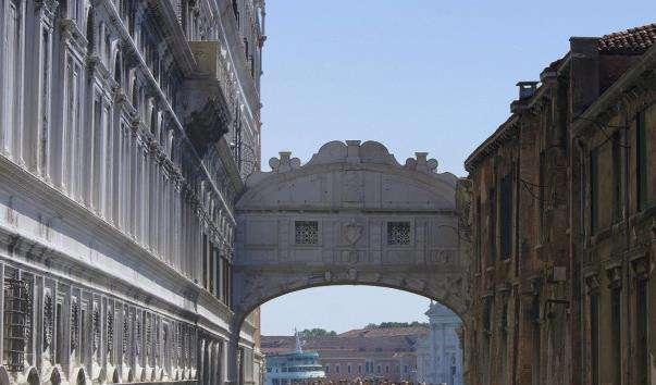 Міст зітхань