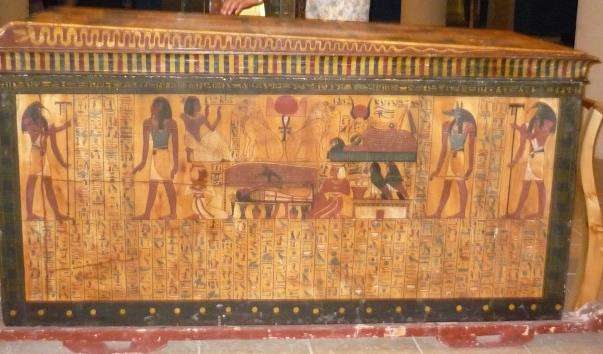 Музей єгипетських старожитностей