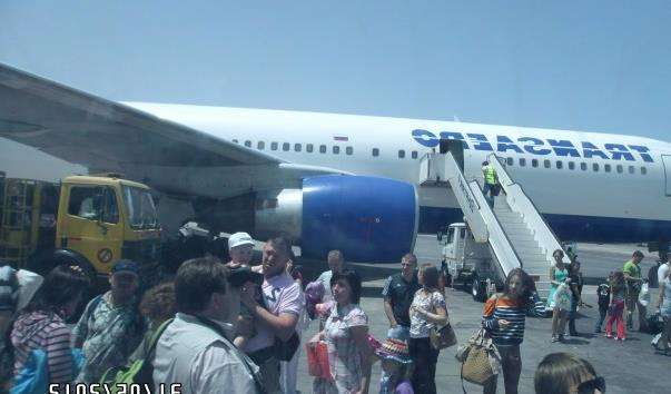 Міжнародний аеропорт Хургада